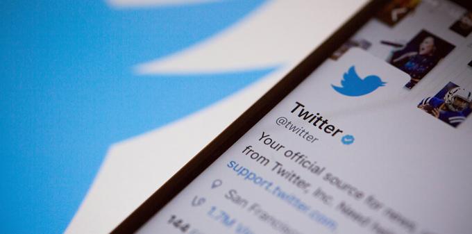 تجزیه و تحلیل ترافیک با استفاده از توییتر