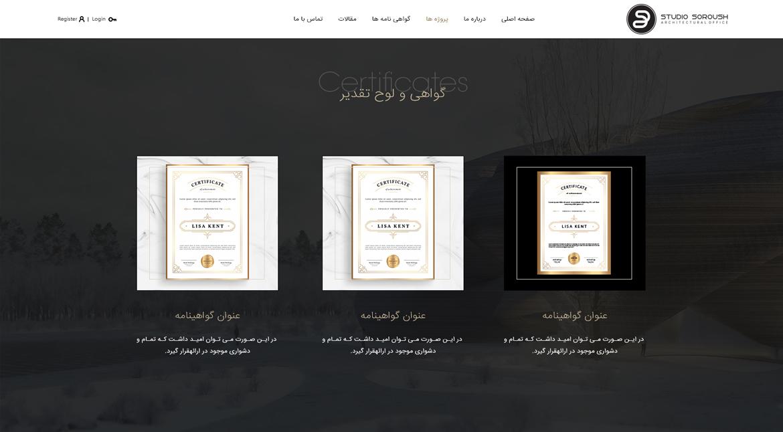 tab-Certificate