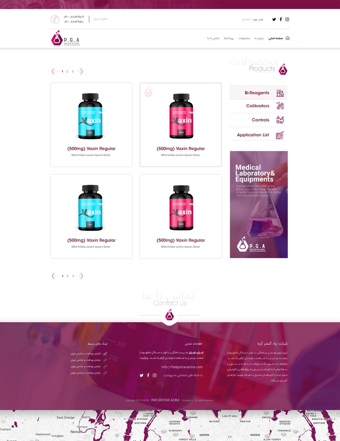 tab-Product