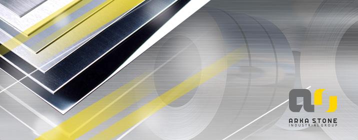 طراحی وب سایت شرکت آرکا استون