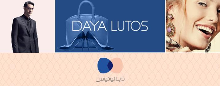 طراحی وب سایت شرکت دایا لوتوس
